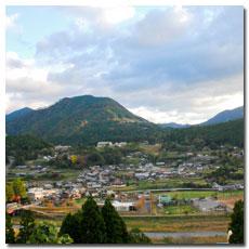 Chikatsuyu village