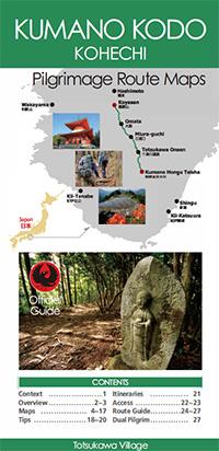 Kumano Kodo Kohechi Maps