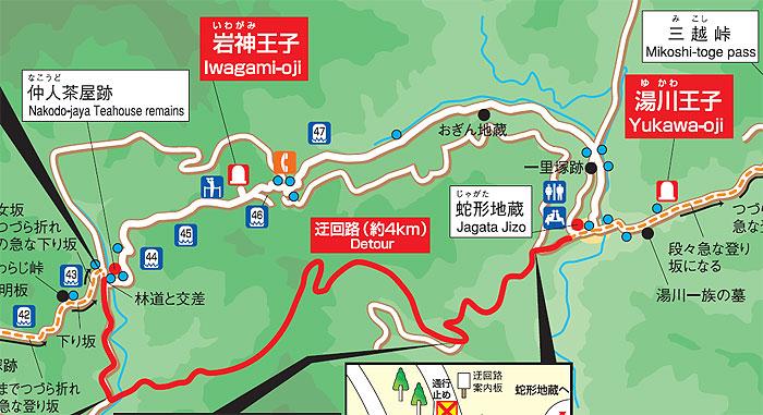 Kumano Kodo Detour Map