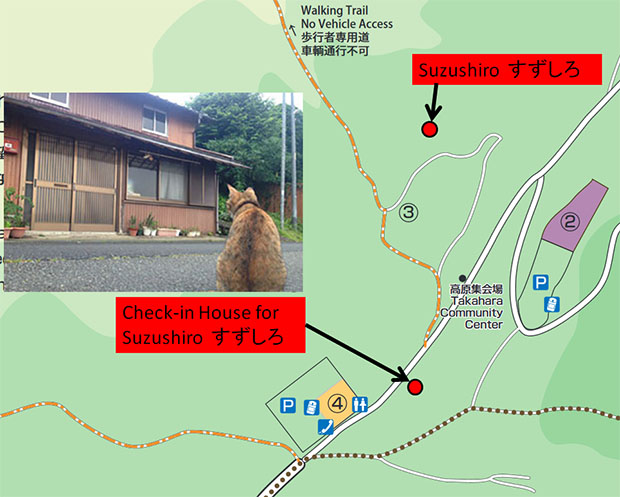 Suzushiro check-in location