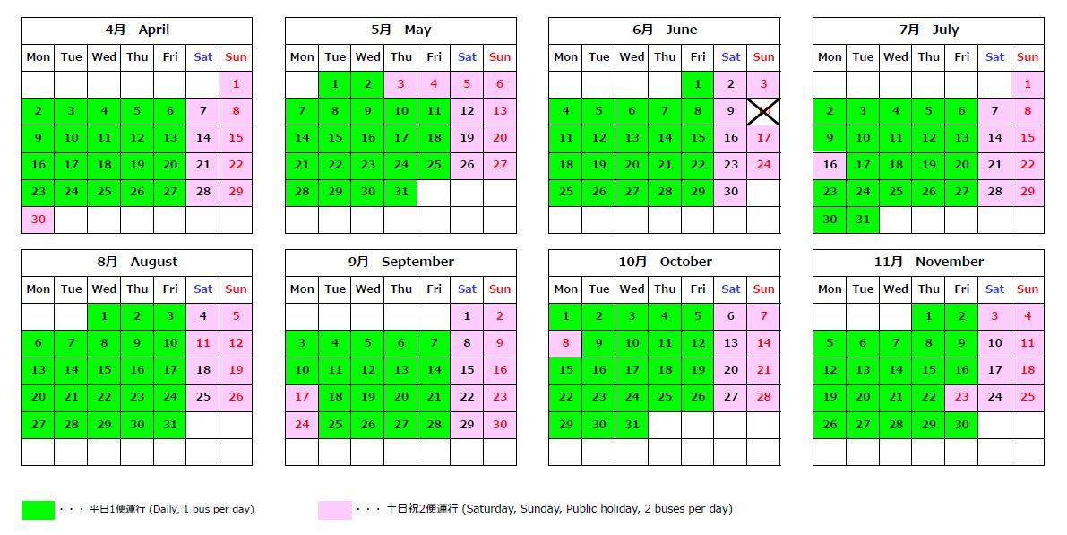 Koyasan & Kumano Access Bus 2018 schedule