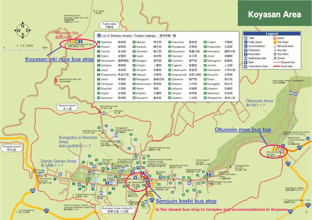 Koyasan Map