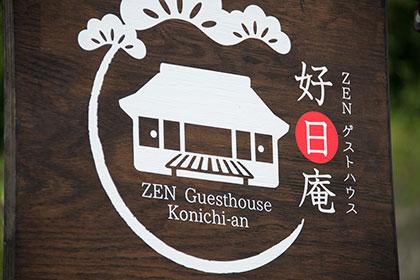 Zen guesthouse Konichi-an
