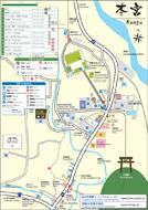 Yunomine Onsen Map