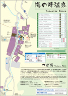Yunomine Onsen Area Map